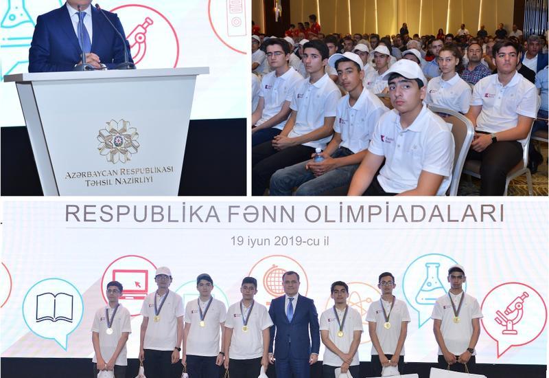 Награждены победители школьной олимпиады, проведенной при поддержке Kapital Bank
