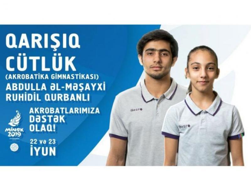Азербайджан завоевал первую медаль на II Европейских играх в Минске