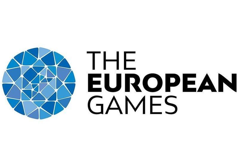 Стало известно, где пройдут III Европейские игры
