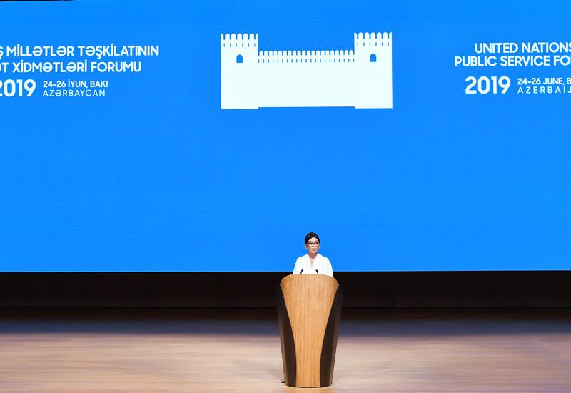 Первый вице-президент Азербайджана Мехрибан Алиева приняла участие в открытии Форума государственных услуг ООН в Баку