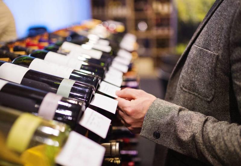 Туристам в аэропортах Грузии будут дарить вино