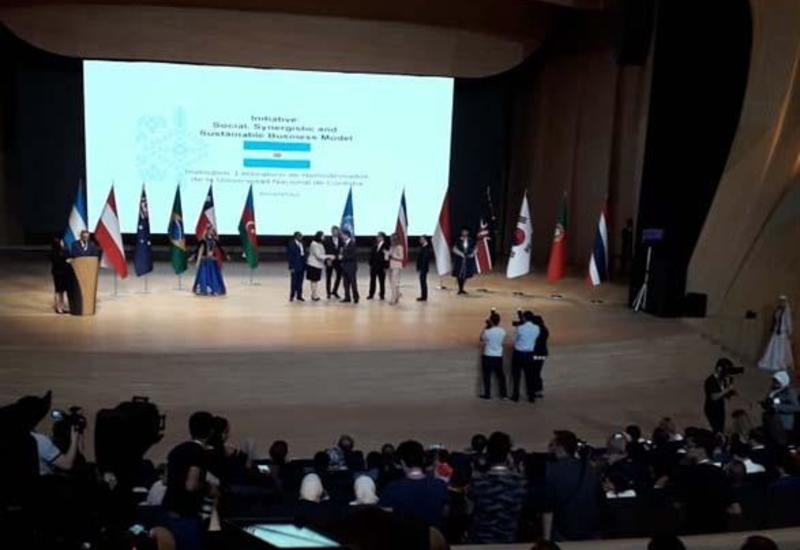 В Баку состоялась церемония награждения в рамках Форума государственных услуг ООН