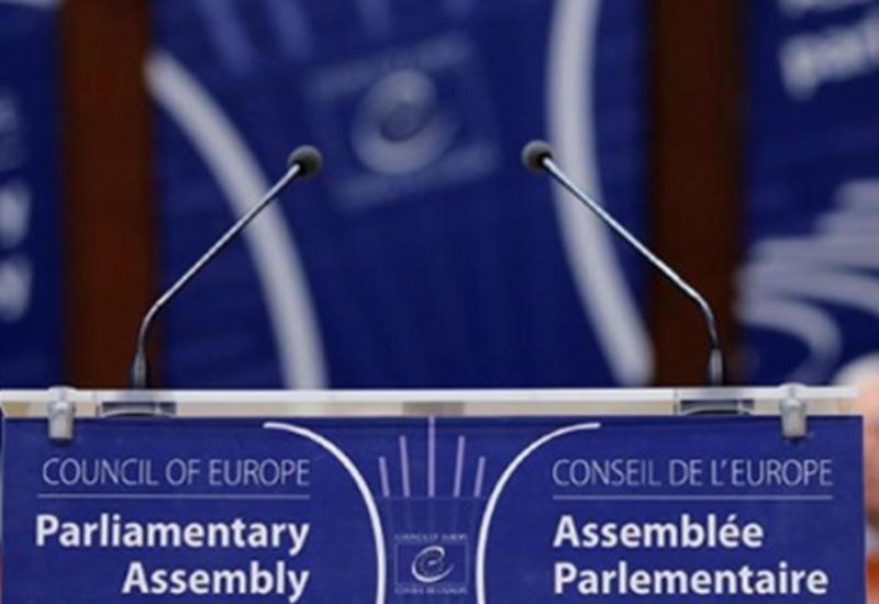 Армения проголосовала против России в ПАСЕ
