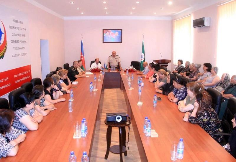 Минобороны Азербайджана встретилось с семьями шехидов