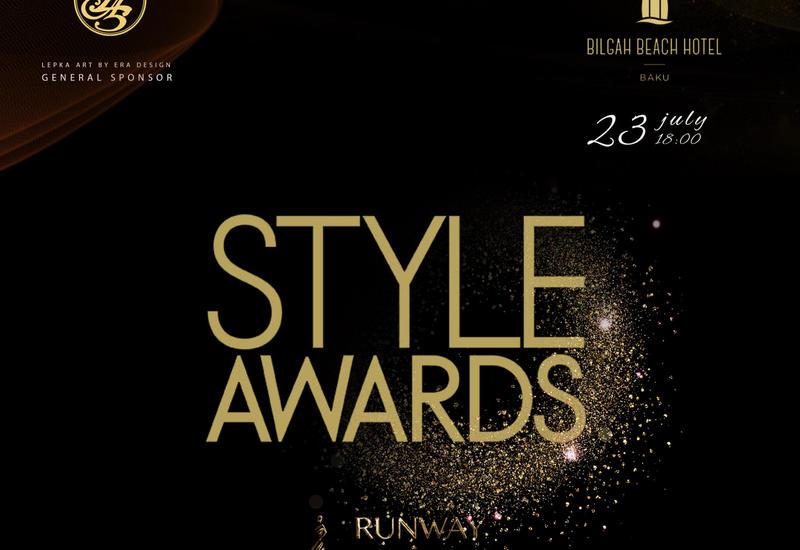 В Баку пройдет церемония награждения самых стильных личностей Азербайджана