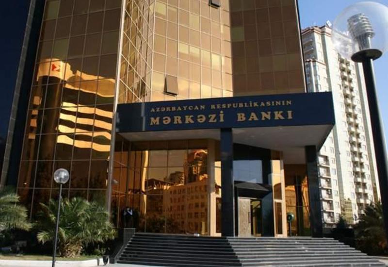 Центробанк Азербайджана о росте спроса на доллар