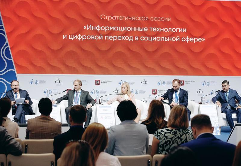 В Москве презентовали концепцию DOST