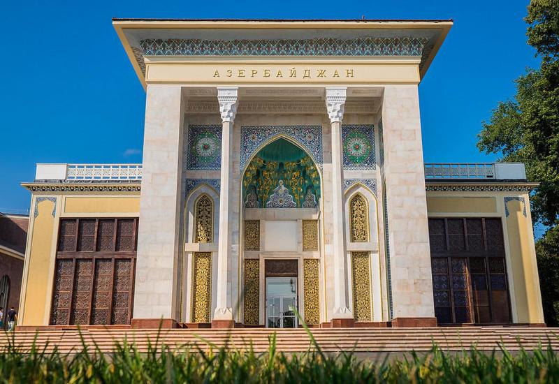При поддержке Фонда Гейдара Алиева реставрируется павильон «Азербайджан» на ВДНХ в Москве