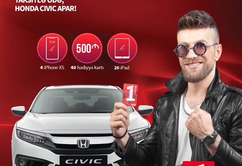 Совершите покупку от 30 манатов и выиграйте автомобиль!