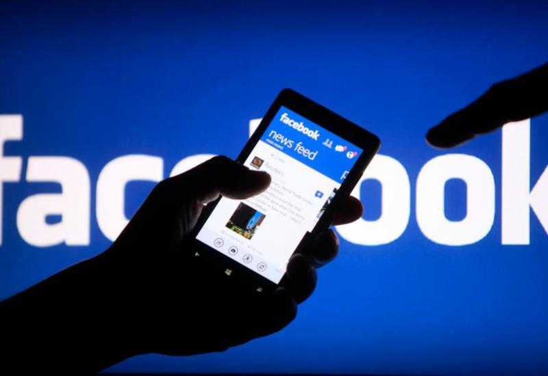 Американский офис Facebook испугали посылкой с зарином