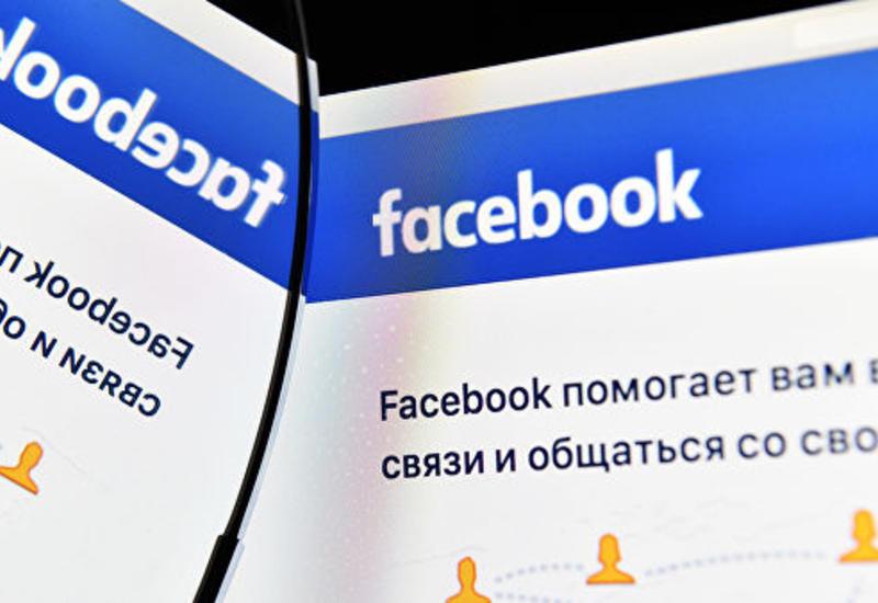 Вслед за WhatsApp и Instagram пользователи Facebook сообщают о сбое