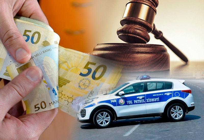 Вниманию водителей, не оплачивающих штрафы
