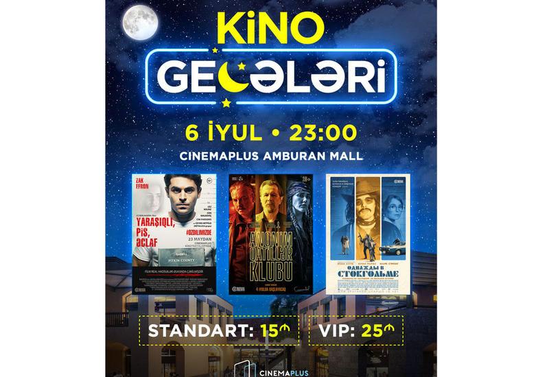 В Баку пройдет «Кино Ночь»