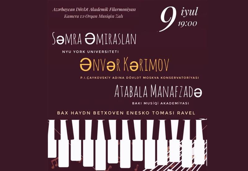 В Баку пройдет концерт классической музыки
