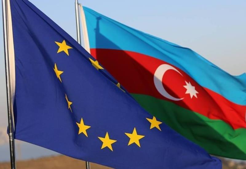 ЕС об участии учреждений Азербайджана в совместных проектах
