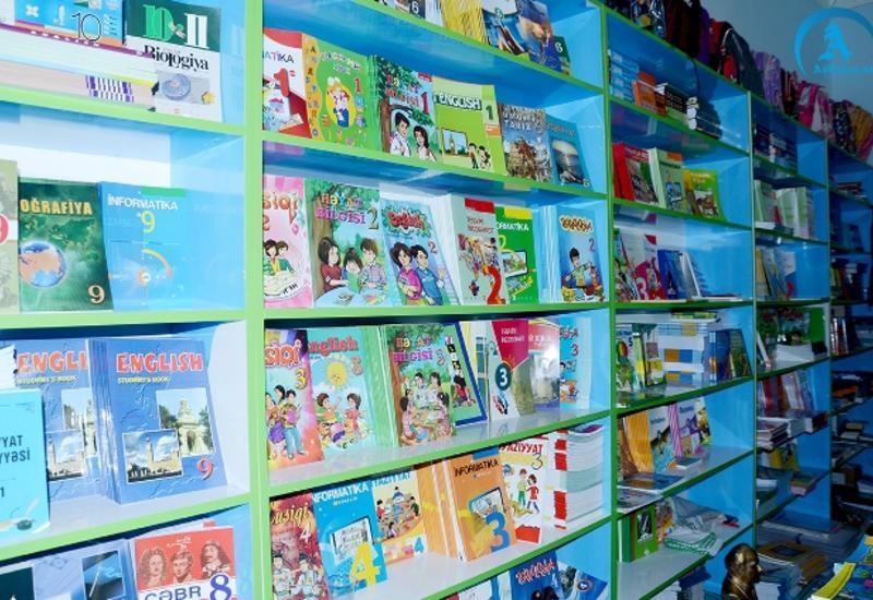 В Азербайджане разрабатывают новые учебники