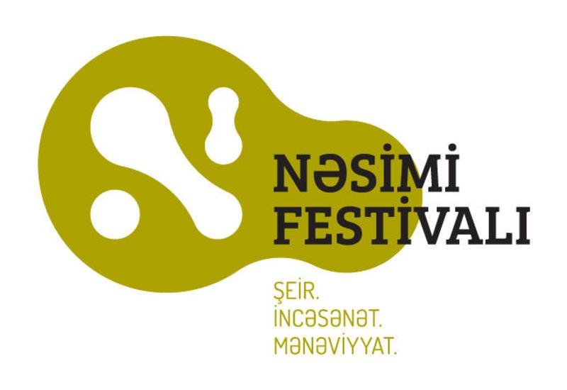 """В Азербайджане пройдет фестиваль поэзии, искусства и духовности – """"Насими"""""""