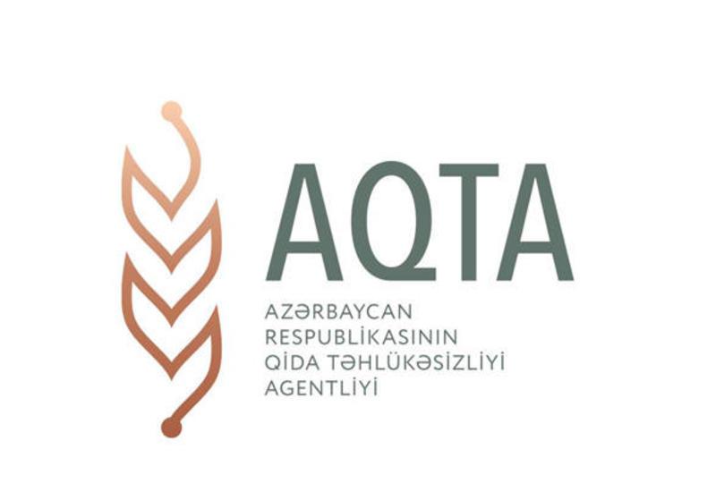 Агентство пищевой безопасности Азербайджана обратилось к студентам