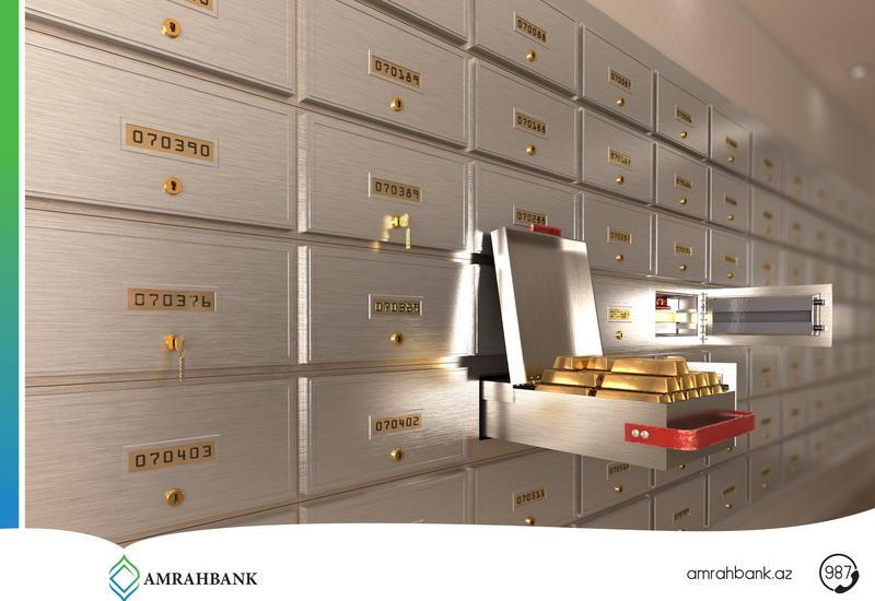Выгодное предложение для клиентов Амрахбанка - аренда депозитных ячеек