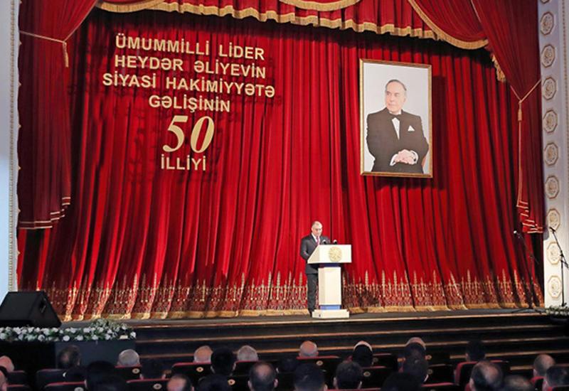 В Культурном центре СГБ состоялось мероприятие, посвященное 50-летию прихода к власти Общенационального лидера Гейдара Алиева