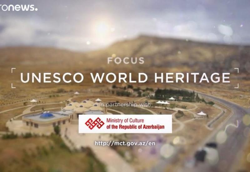Euronews снял сюжет о Бакинской сессии ЮНЕСКО