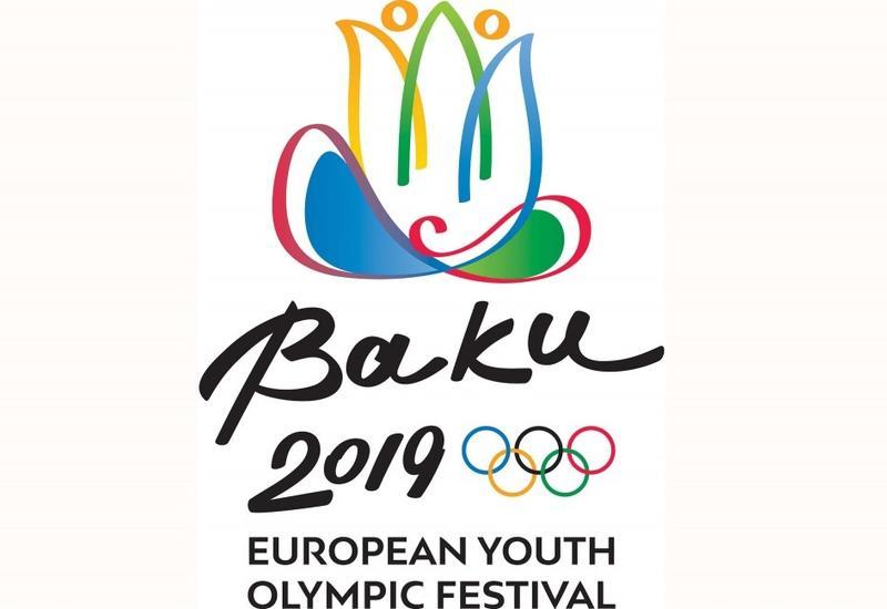 XV Европейский юношеский олимпийский фестиваль в Баку будут освещать 345 представителей медиа