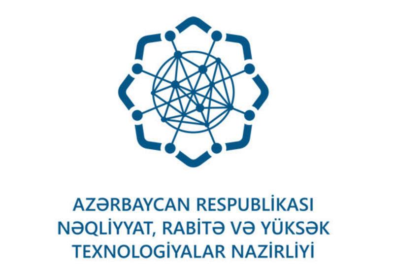 Министерство транспорта, связи и высоких технологий Азербайджана перешло на усиленный режим работы