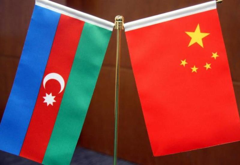 Связи между Азербайджаном и Китаем развиваются по нарастающей