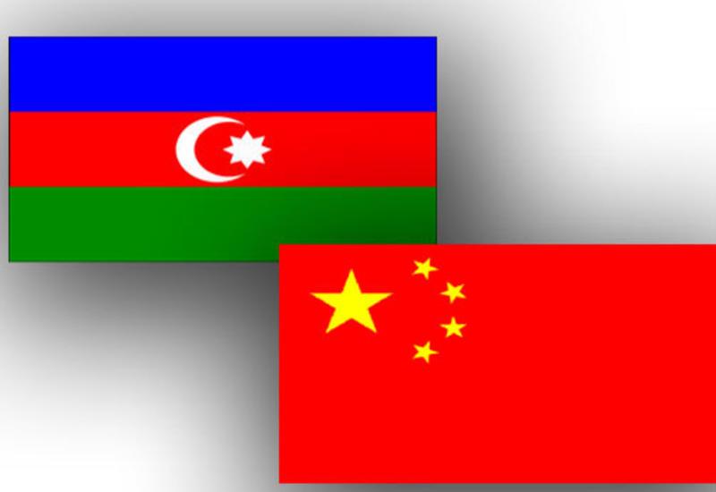 Китай и дальше намерен развивать отношения с Азербайджаном