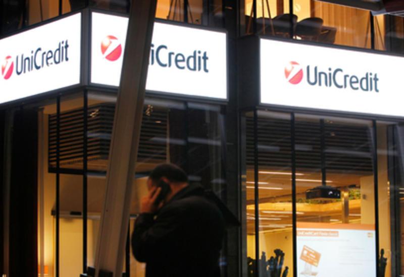 Крупнейший итальянский банк уволит тысячи человек