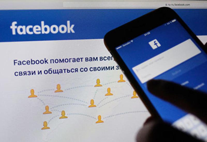 В США Facebook оштрафовали на пять миллиардов долларов