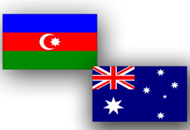 Австралия однозначно поддерживает территориальную целостность Азербайджана