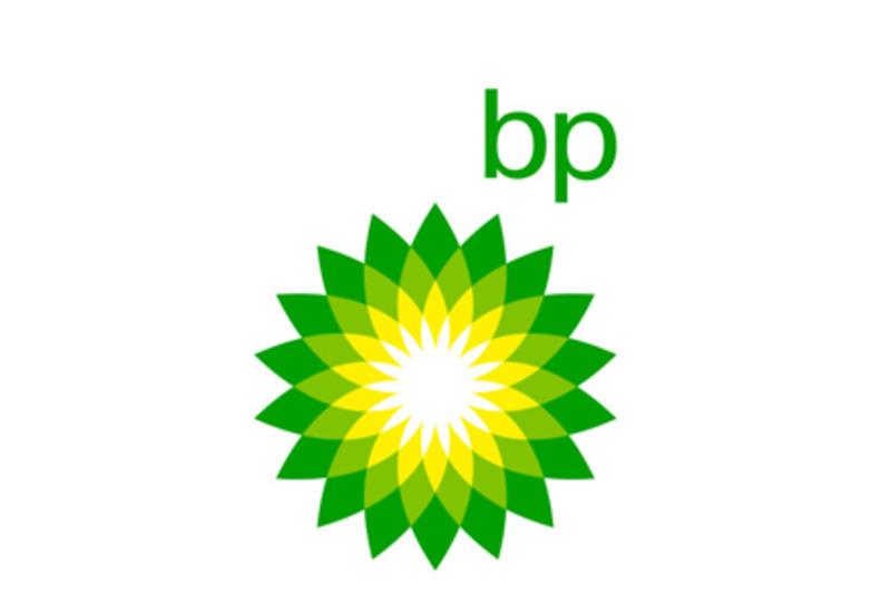 BP не будет отправлять свои танкеры через Ормузский пролив