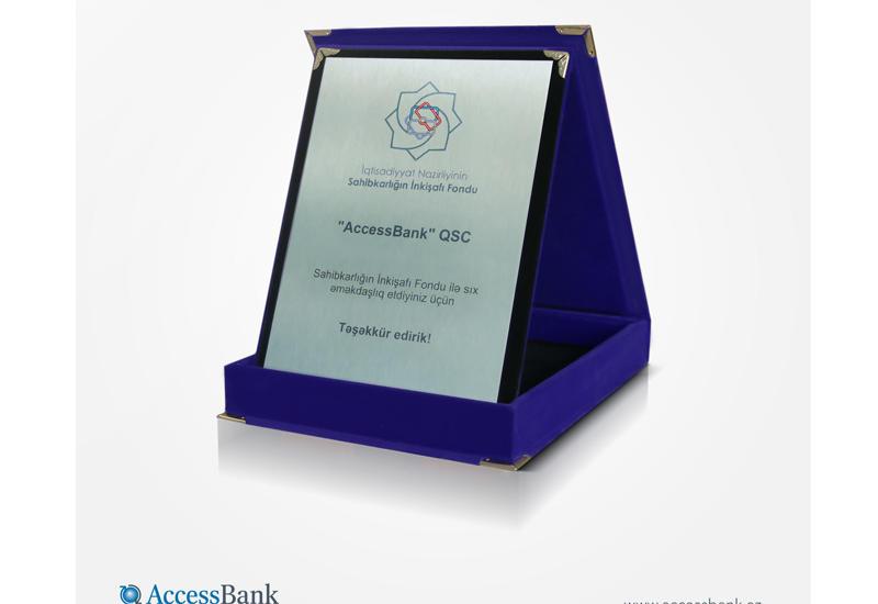 AccessBank daha bir mükafata layiq görülüb