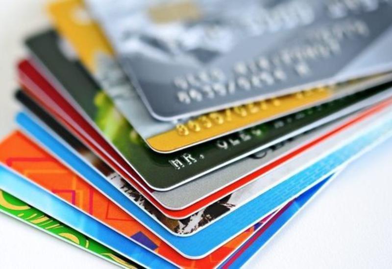 В Азербайджане сократились платежи посредством иностранных банковских карт