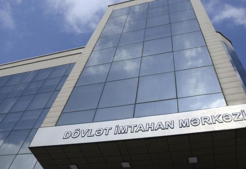 ГЭЦ Азербайджана объявил результаты экзамена по способностям по журналистике