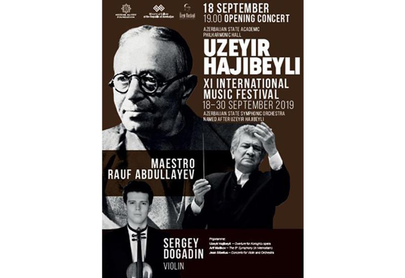 В Азербайджане пройдет XI Международный музыкальный фестиваль Узеира Гаджибейли