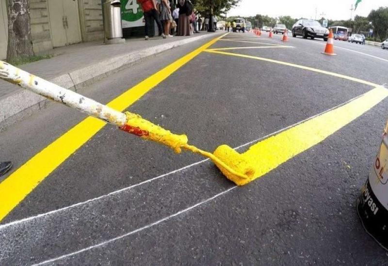 Вниманию водителей: будьте осторожны на этих улицах