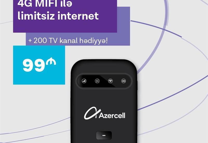 """Azercell продолжает реализацию проекта """"Цифровой мир в регионах"""""""