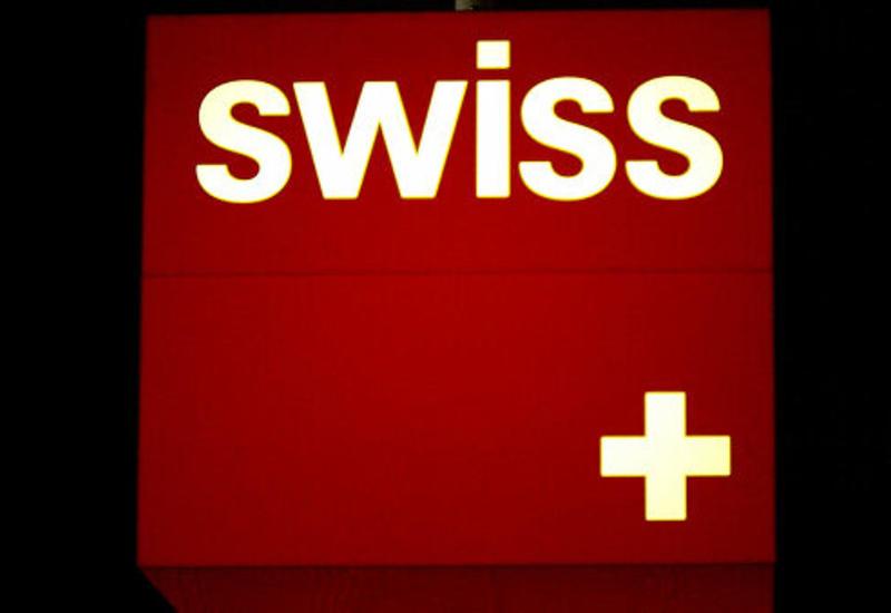 В Цюрихе два самолета вернулись в аэропорт из-за удара молнии