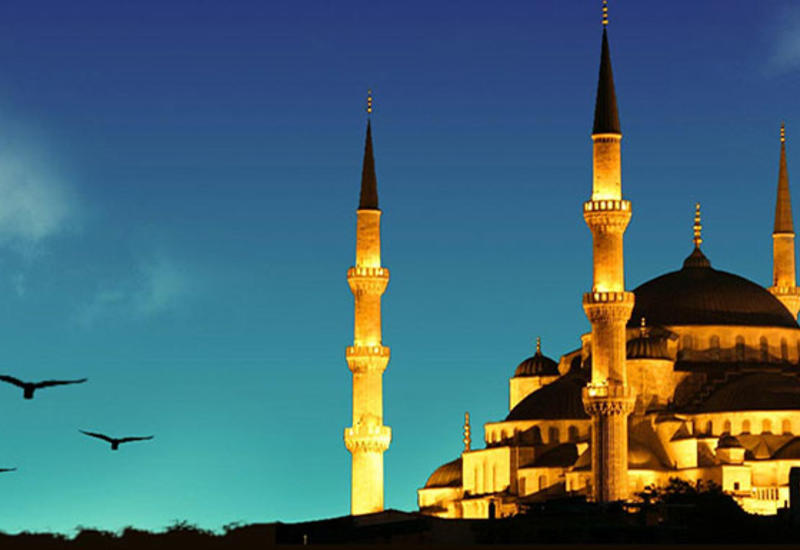 Госкомитет Азербайджана о мусульманских религиозных праздниках