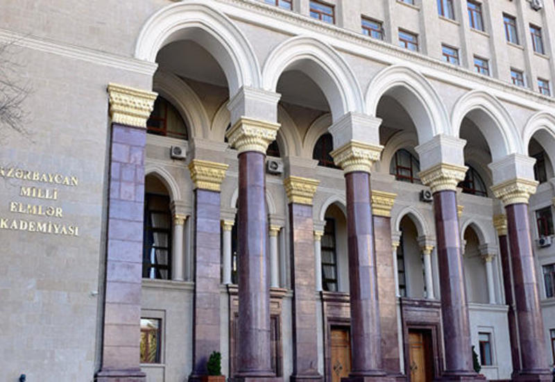 Академия наук о прохладной погоде в августе в Азербайджане