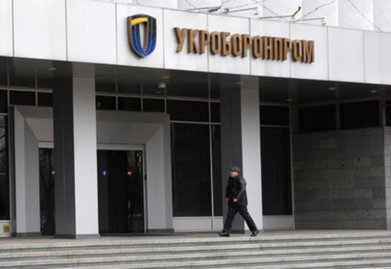 Украина и Турция вместе создадут высокоточное оружие