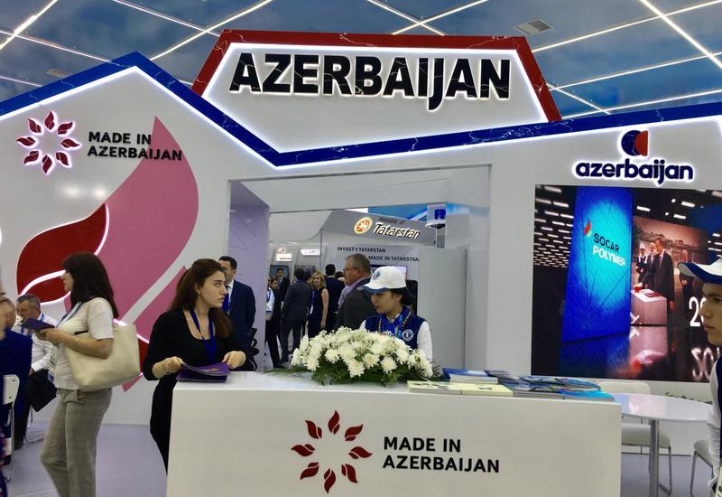 В Авазе проходит первый Каспийский экономический форум