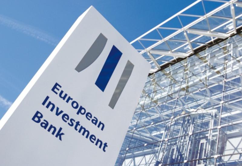ЕИБ финансирует социально-экономические проекты в Азербайджане
