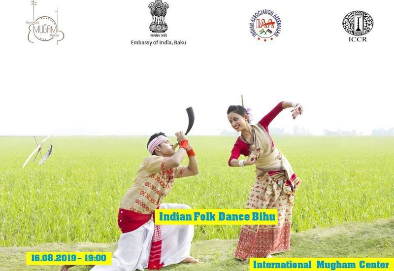 В Центре мугама пройдет вечер индийского танца