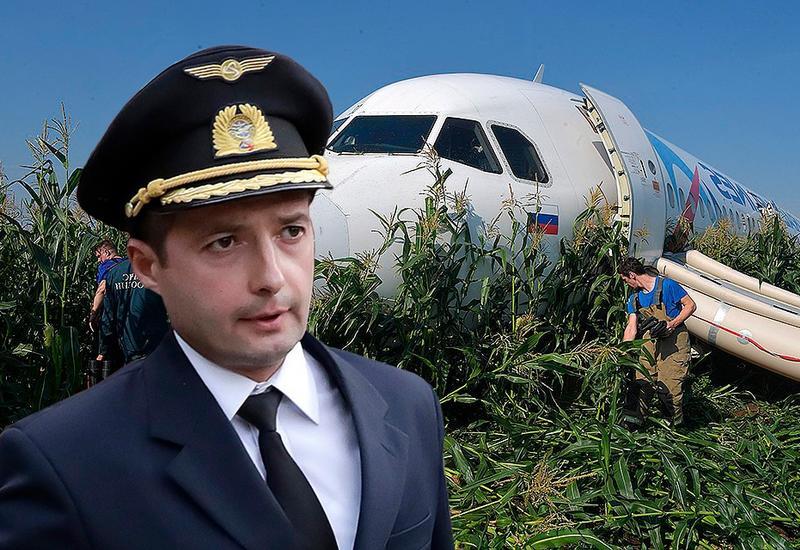 Спасший жизни 233 человек командир экипажа A321: Героем себя не ощущаю