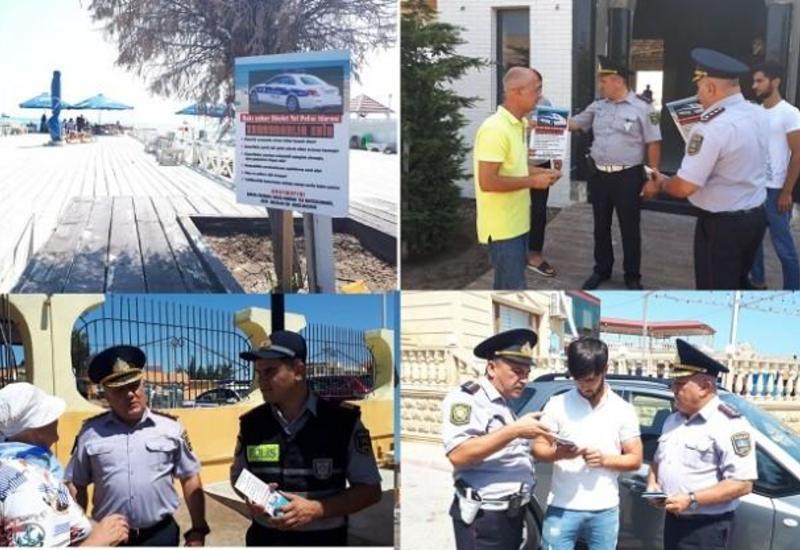 Дорожная полиция предупредила население
