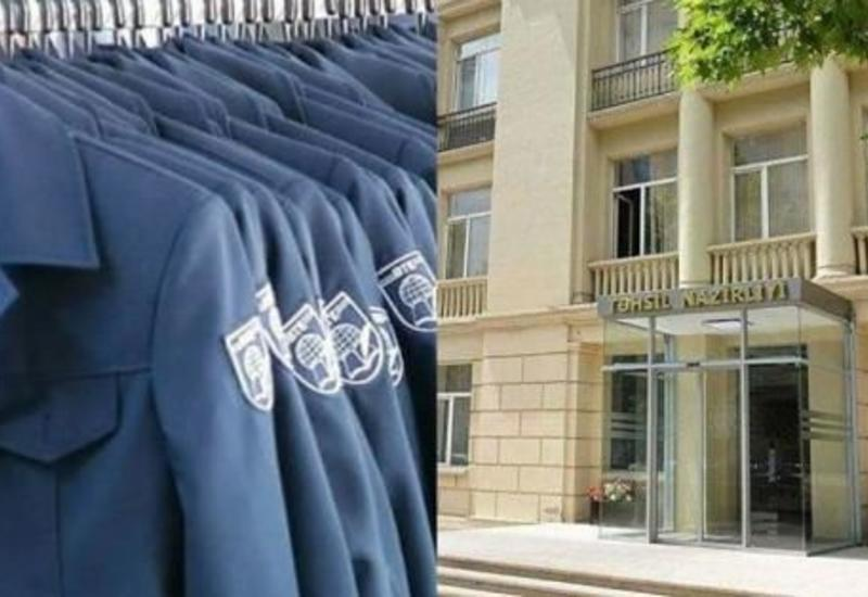 В школах Азербайджана внедрят новую форму