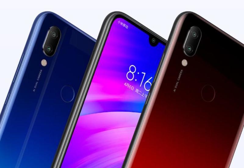 Xiaomi снизила цену на Redmi 7